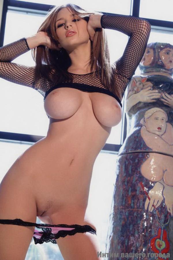 Снять проститутку днепропетровске недорого