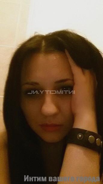 Снять проститутку в городе можайске московской области
