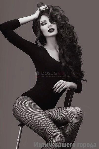 Боженка Проститутки узбечки дзержински