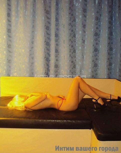 Проститутки зеленограда самі дешеві
