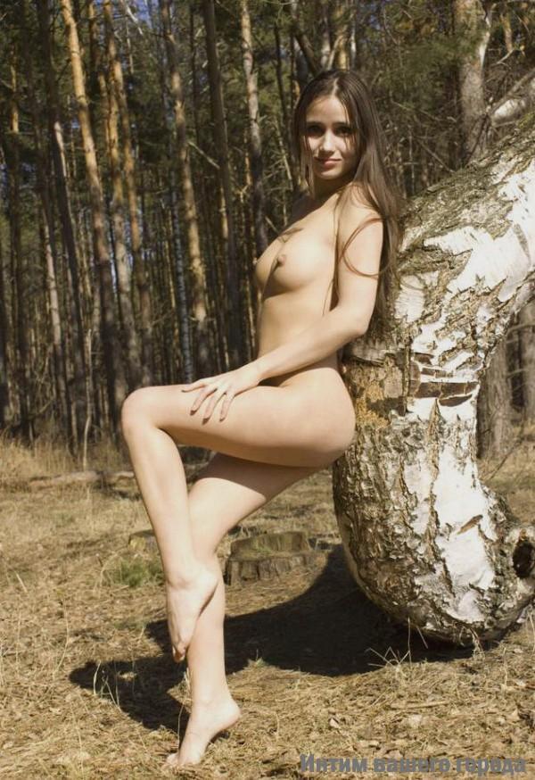 Чеченки девушки секс
