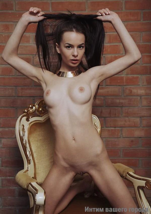 Нейла массаж ветка саккуры