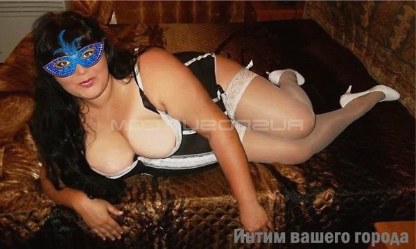 Снять проститутку негритоску киев