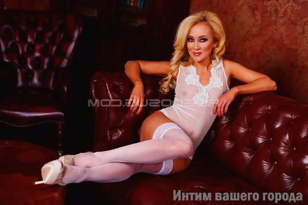 Шлюхи одинцово 1000 рублей на выезд