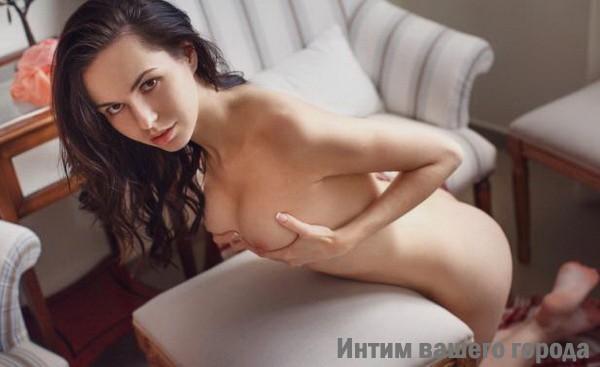 1000 Рублей в воронеже проститутки